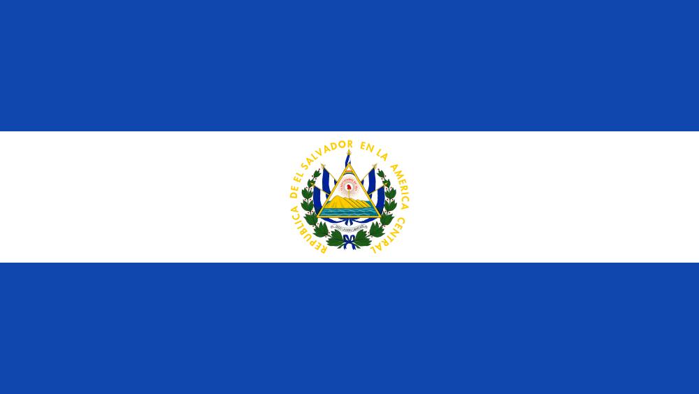 پرچم السالوادر