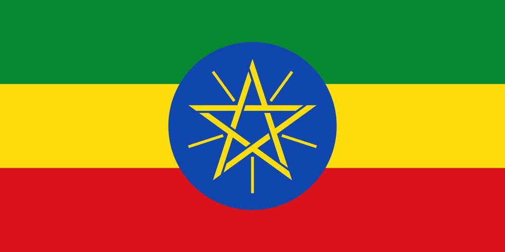 پرچم اتیوپی