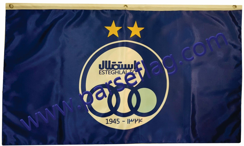پرچم استقلال