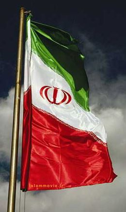 ساخت پرچم