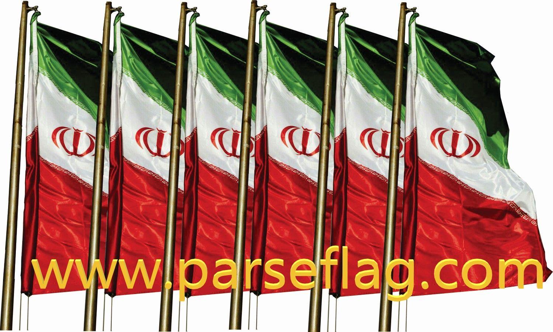پرچم اهتزاز ایران عمودی
