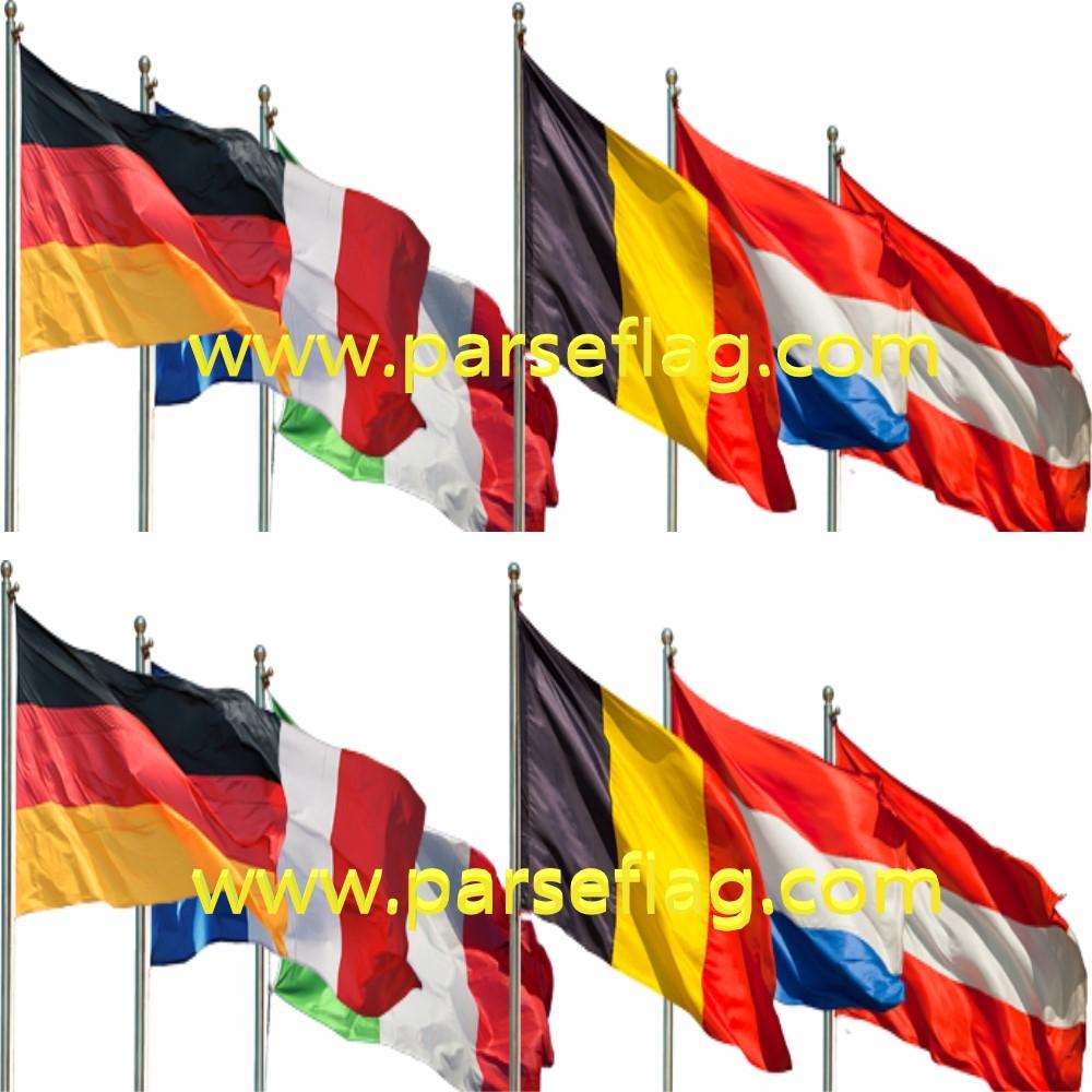 پرچم کشورهای جهان