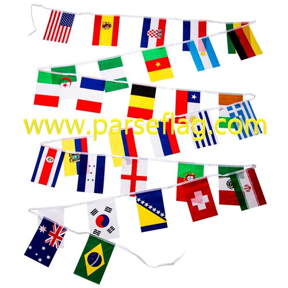 ریسه پرچم کشورها