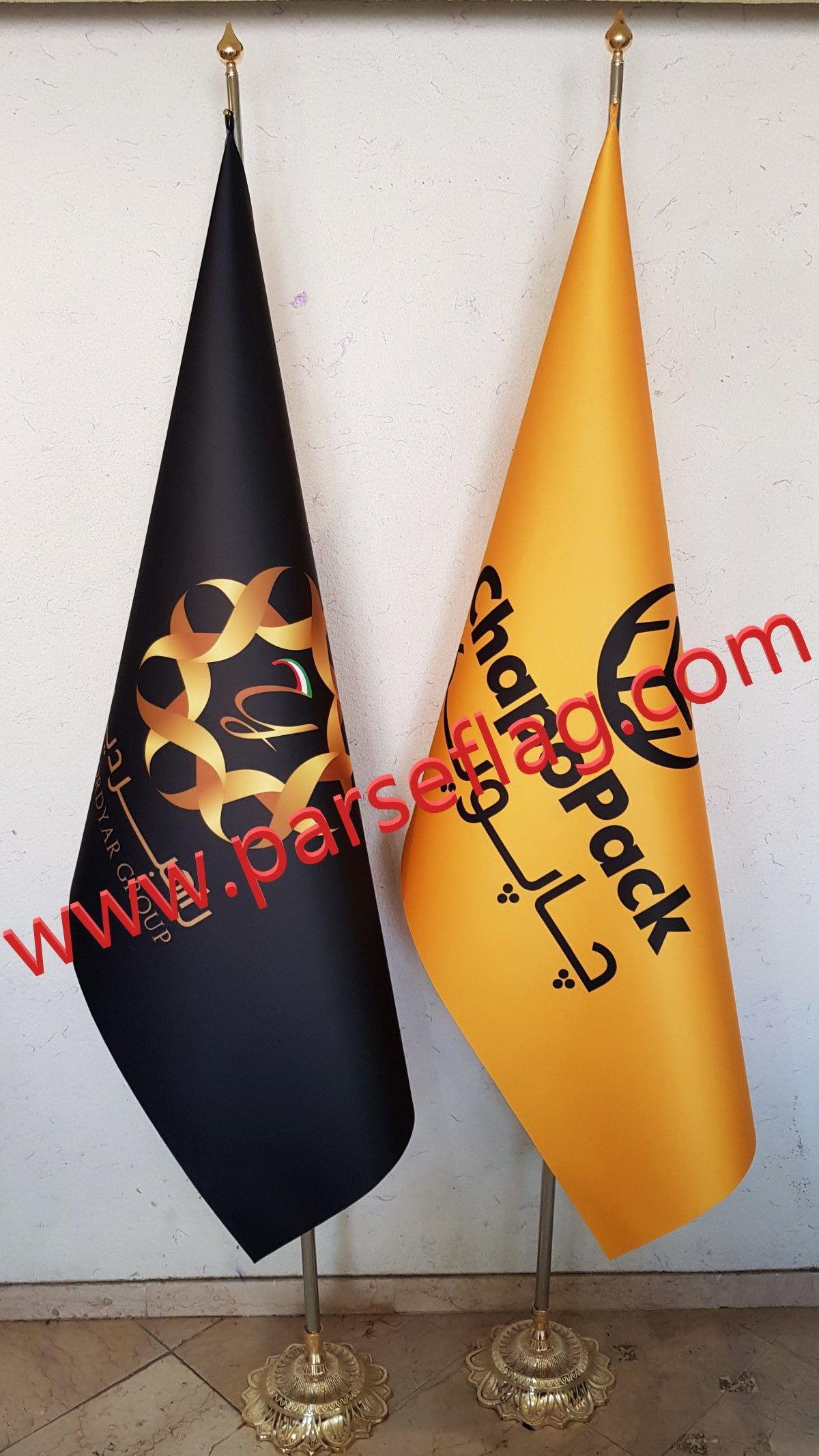 پرچم تشریفات مخروطی بدون ریشه