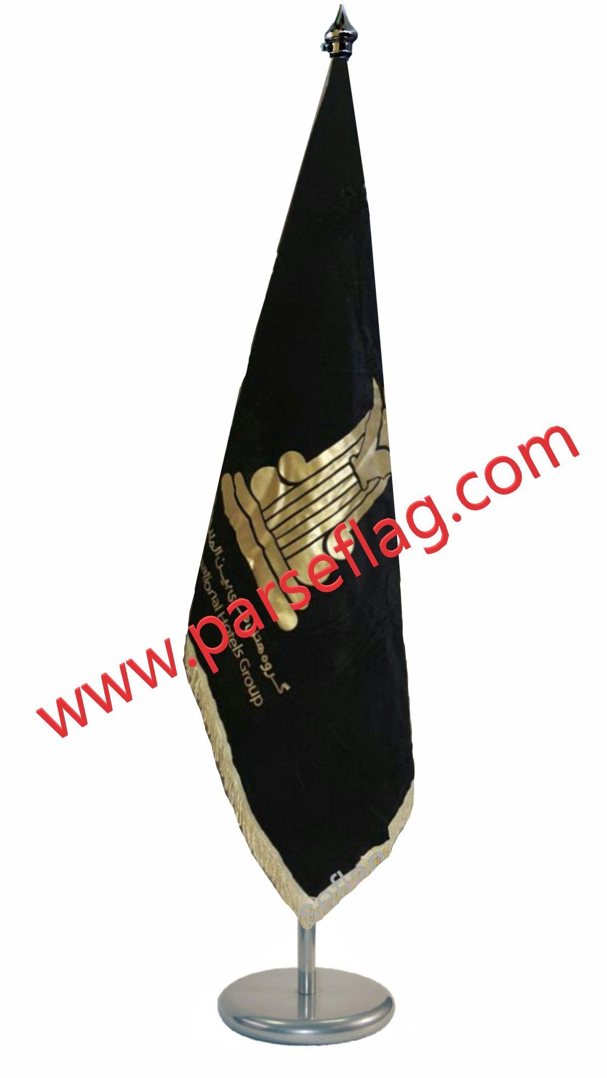 پرچم تشریفات جیر
