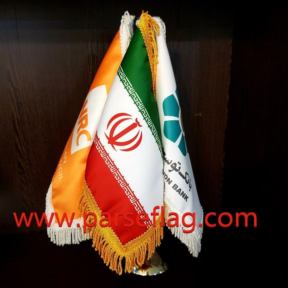 پرچم رومیزی سه قلو
